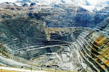نمایشگاه بین المللی معدن شروع به کار کرد